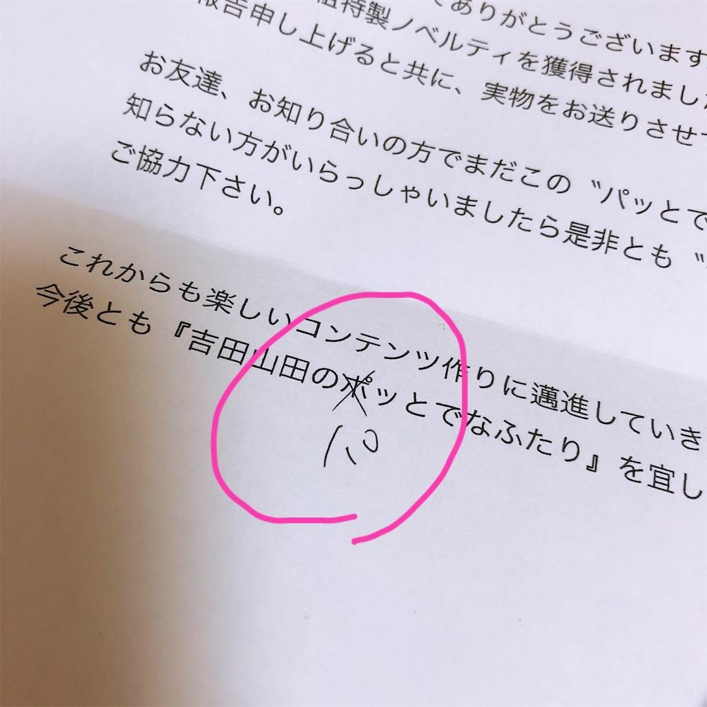 f:id:sakai_wasabi:20210130042557j:image