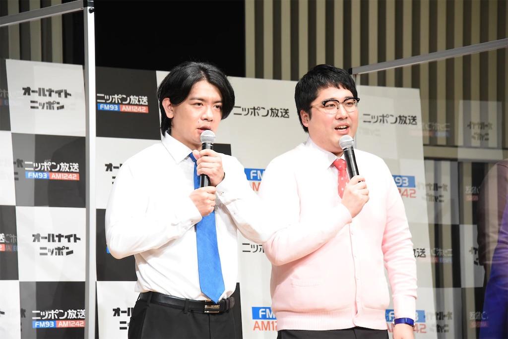 f:id:sakai_wasabi:20210316123432j:image