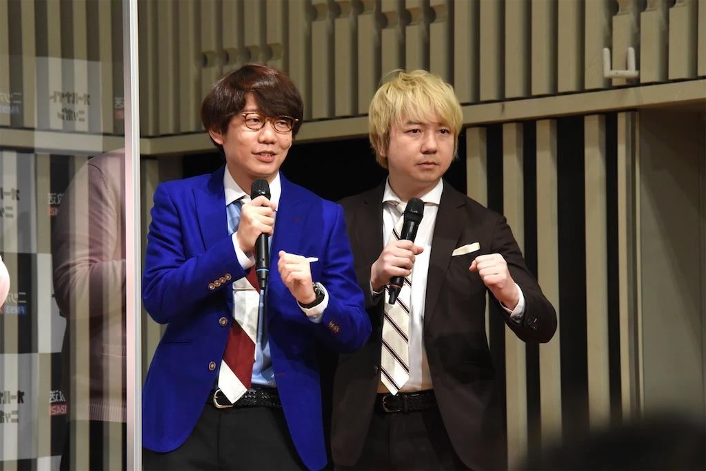 f:id:sakai_wasabi:20210316123452j:image