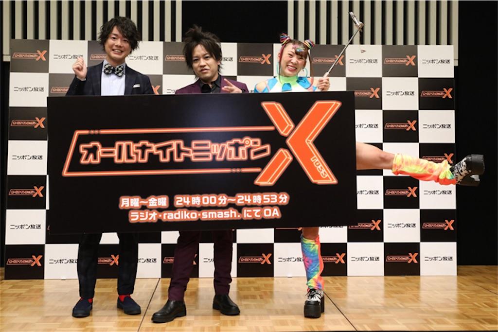 f:id:sakai_wasabi:20210316124314j:image