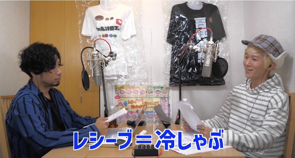 f:id:sakai_wasabi:20210915061910j:image