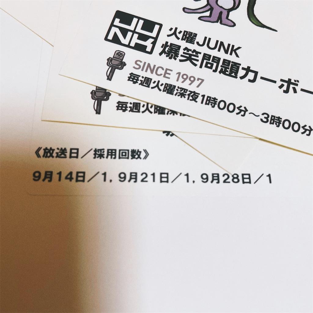 f:id:sakai_wasabi:20211005234915j:image