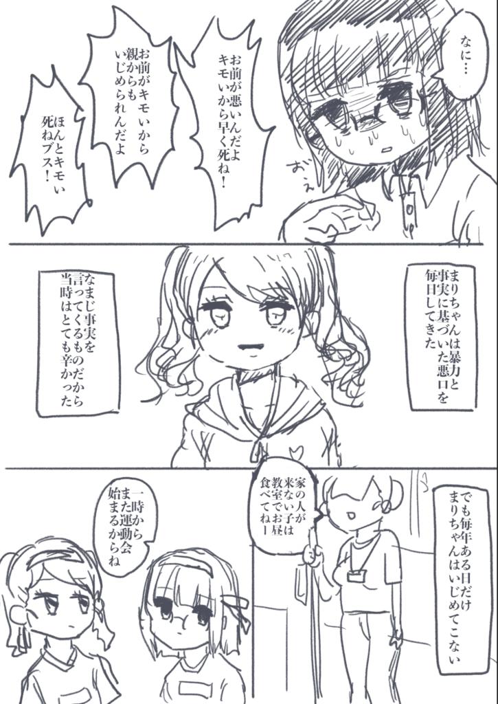 f:id:sakaiizumi:20180805120447p:plain