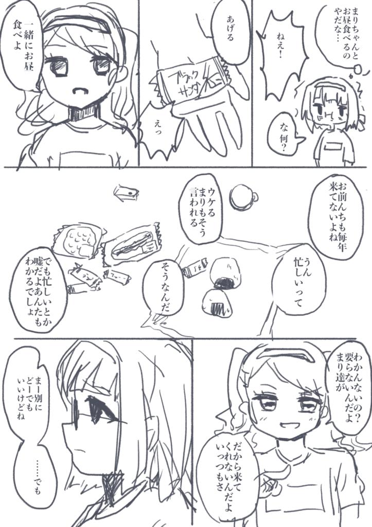 f:id:sakaiizumi:20180805120511p:plain