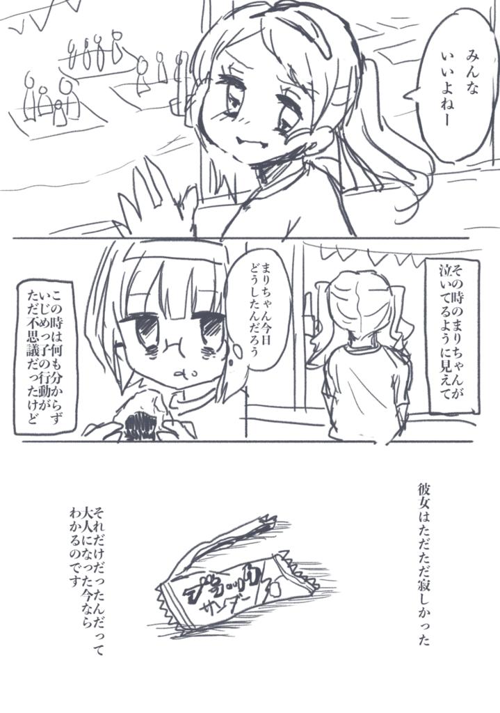 f:id:sakaiizumi:20180805120531p:plain