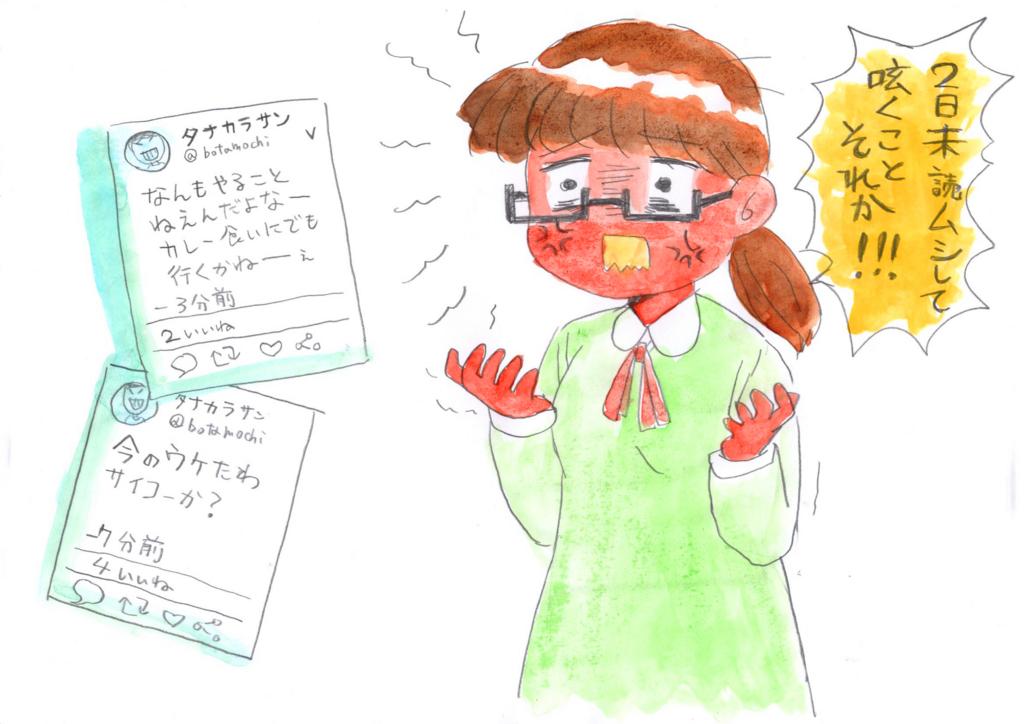 f:id:sakaiizumi:20180812015546j:plain
