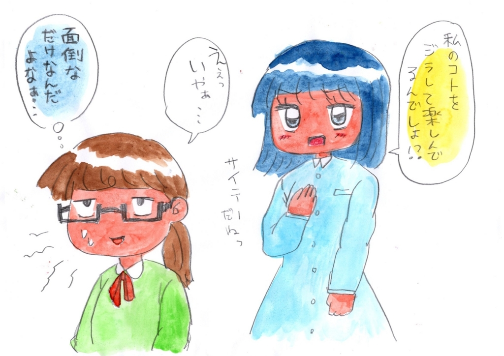 f:id:sakaiizumi:20180812022544j:plain