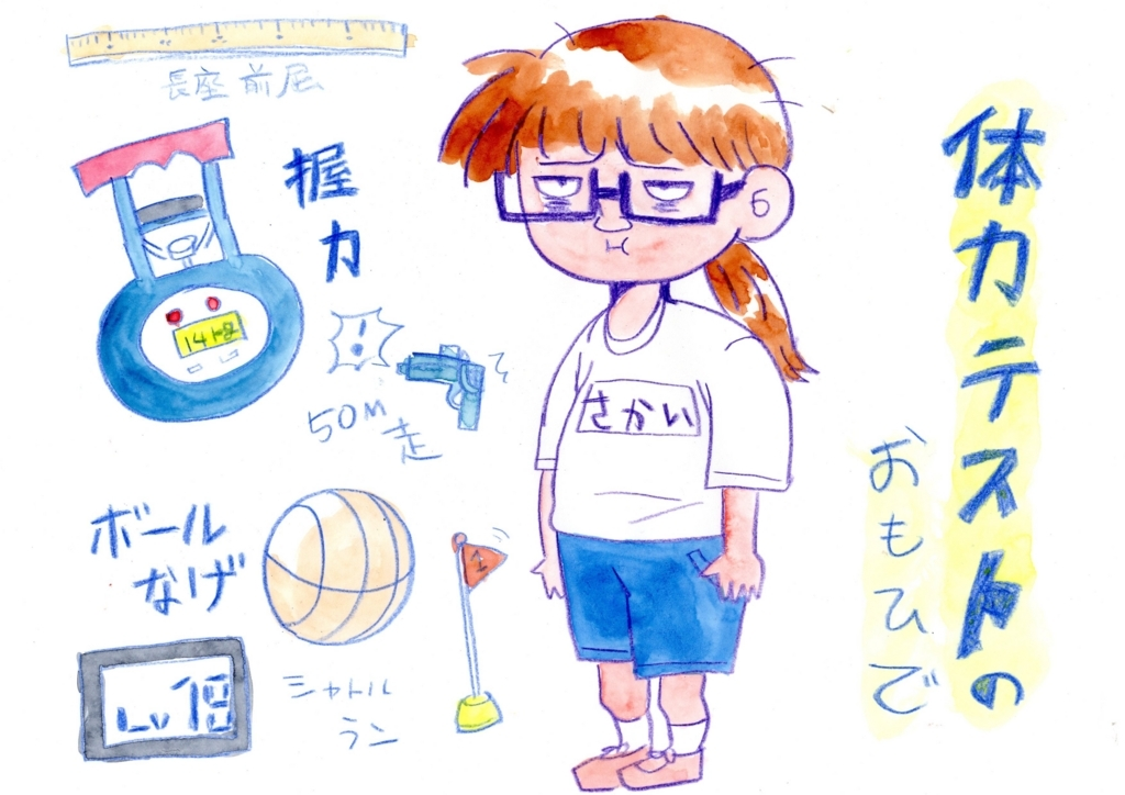 f:id:sakaiizumi:20180815153217j:plain