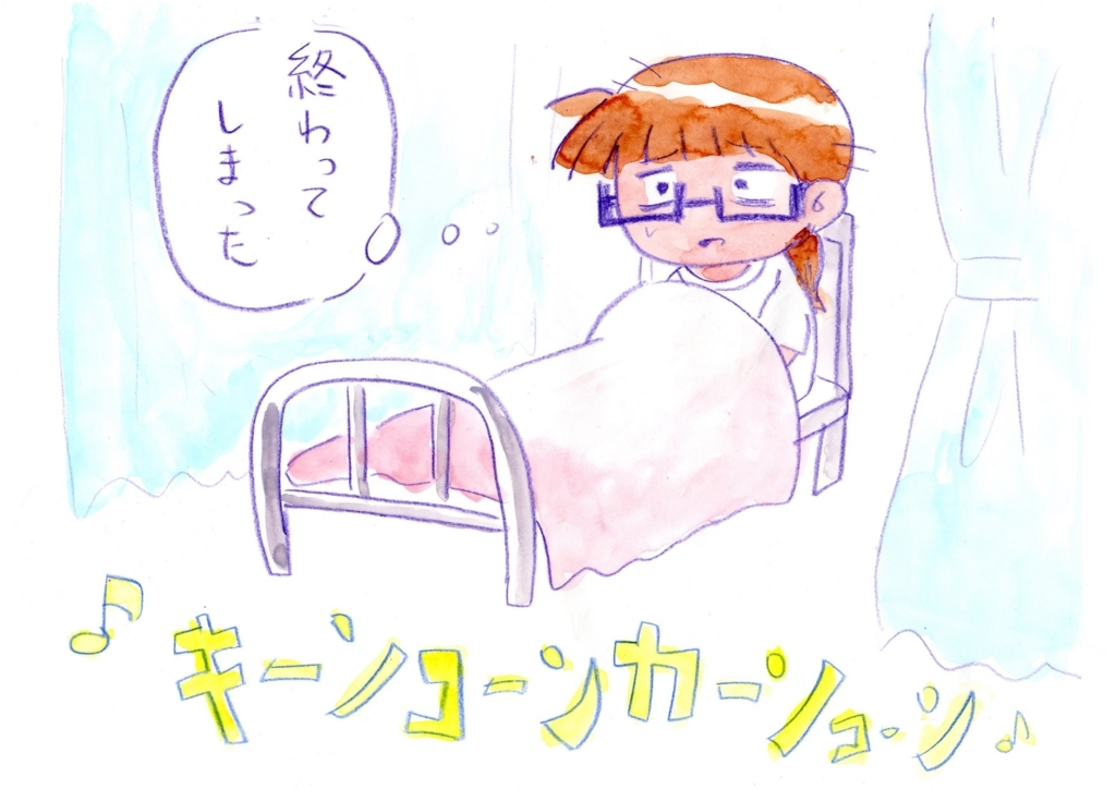 f:id:sakaiizumi:20180815153244j:plain
