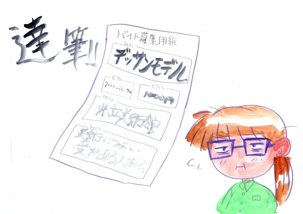 f:id:sakaiizumi:20180829223307j:plain