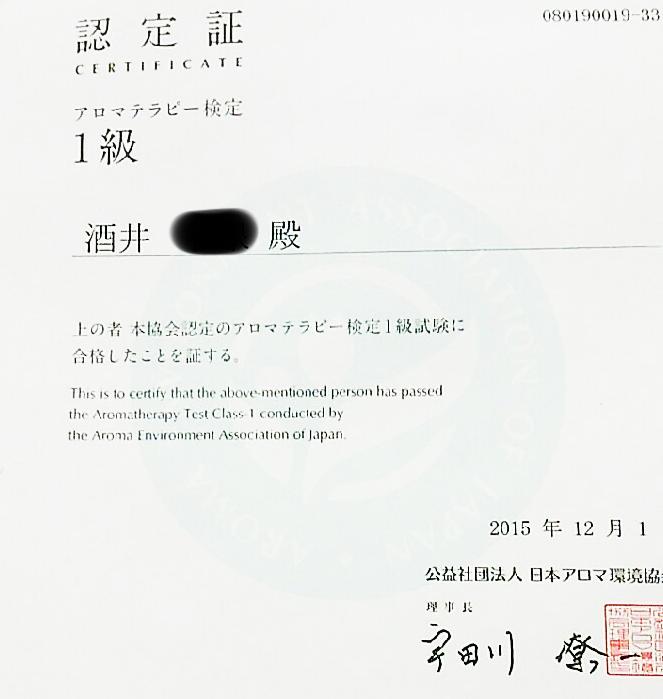 f:id:sakaiizumi:20180901072516j:plain