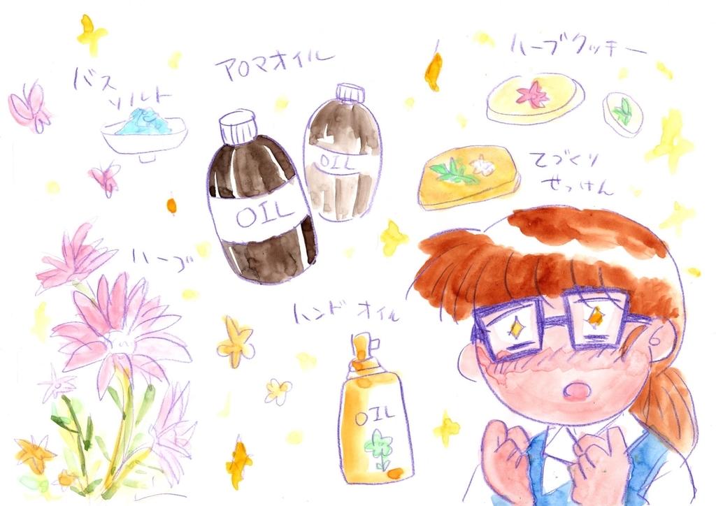 f:id:sakaiizumi:20180901165941j:plain