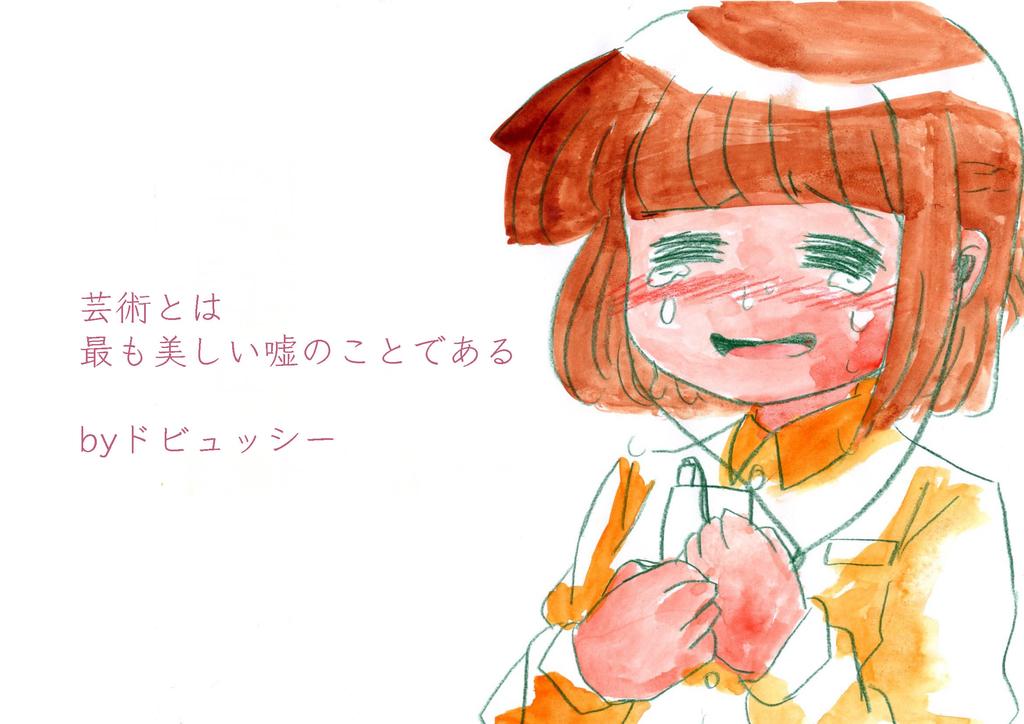 f:id:sakaiizumi:20180916002558j:plain