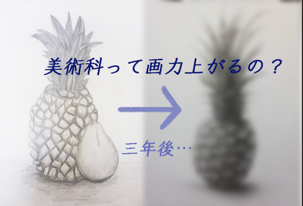 f:id:sakaiizumi:20180924213504p:plain