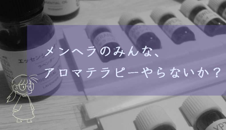 f:id:sakaiizumi:20181008230013j:plain