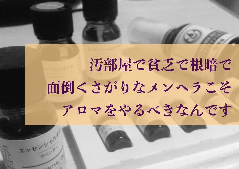 f:id:sakaiizumi:20181012211350j:plain