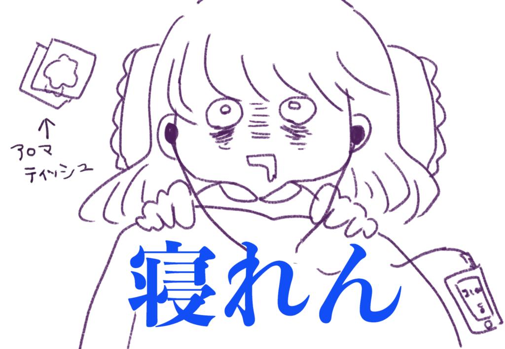 f:id:sakaiizumi:20181014220209p:plain