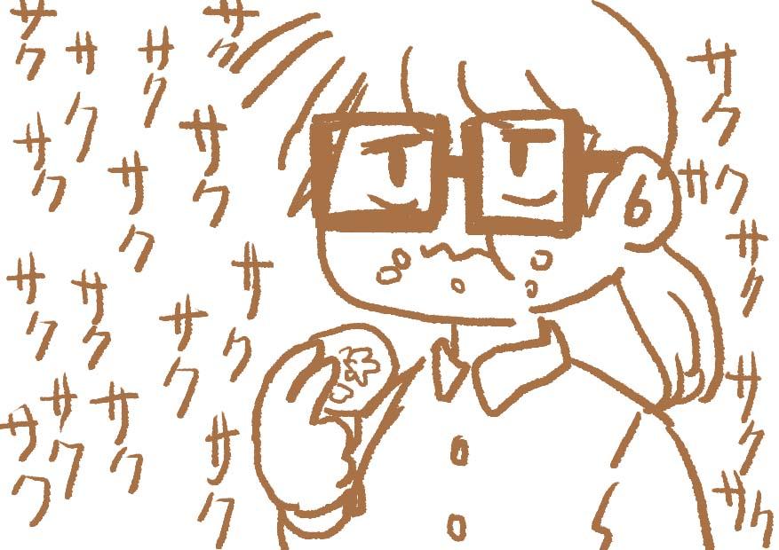 f:id:sakaiizumi:20181022000421j:plain