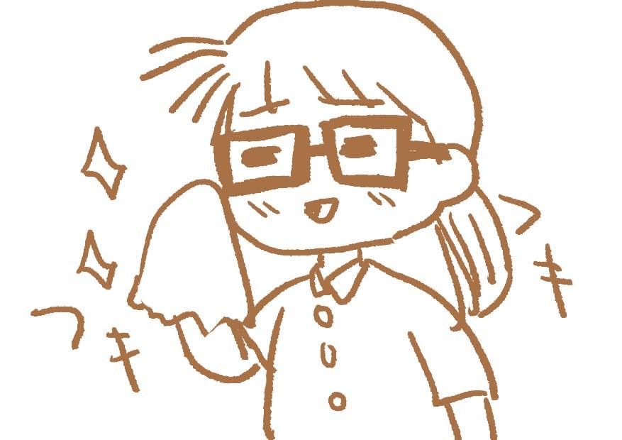 f:id:sakaiizumi:20181022001419j:plain