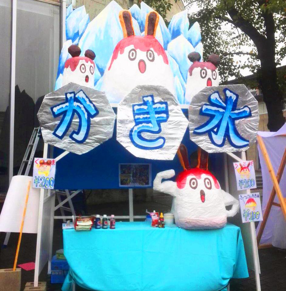 f:id:sakaiizumi:20181030181718j:plain