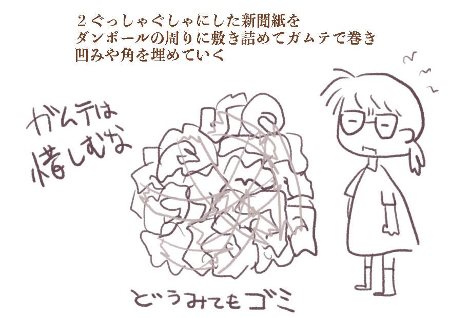 f:id:sakaiizumi:20181103101345j:plain