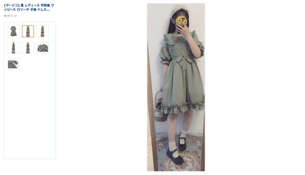 f:id:sakaiizumi:20181106223220p:plain