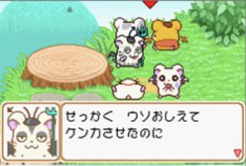 f:id:sakaiizumi:20181107221042p:plain