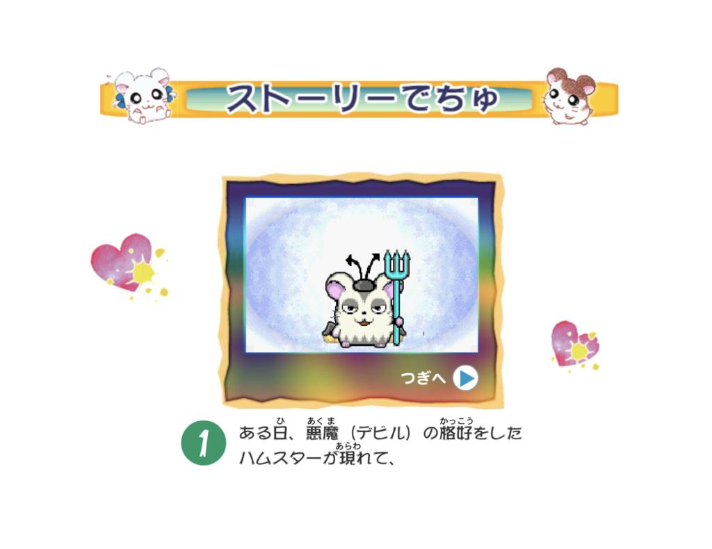 f:id:sakaiizumi:20181107225241p:plain