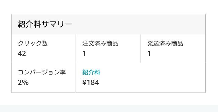 f:id:sakaiizumi:20190210161958j:plain