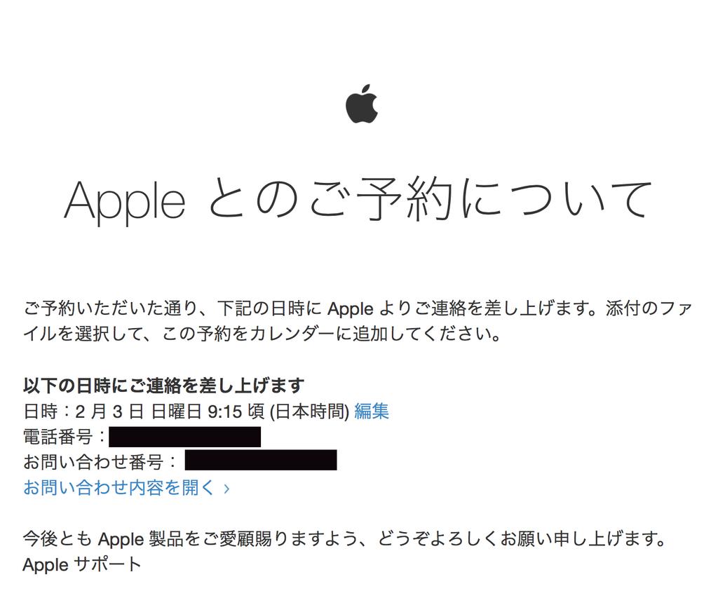 f:id:sakaiizumi:20190217114831j:plain
