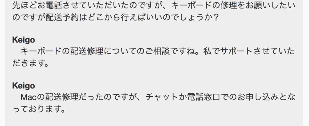 f:id:sakaiizumi:20190217115818p:plain