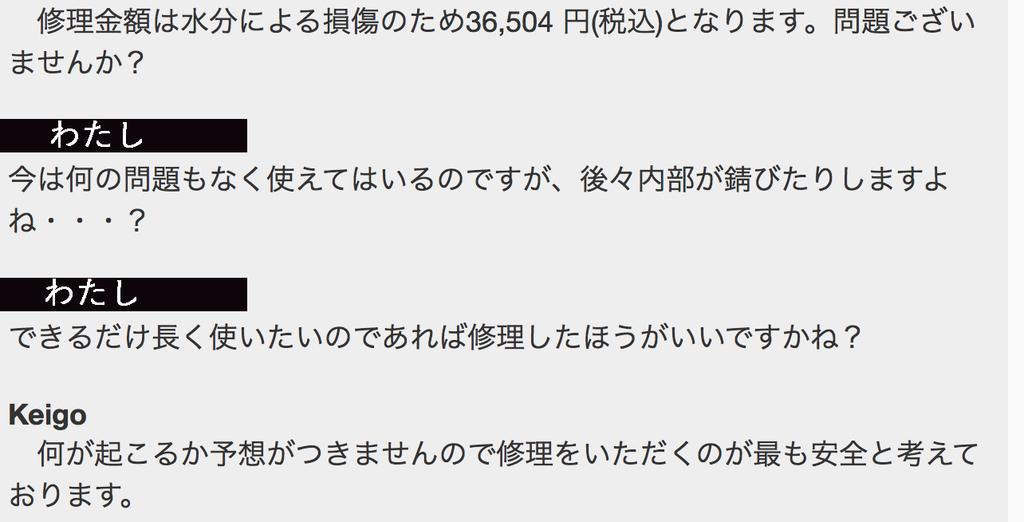 f:id:sakaiizumi:20190217120220j:plain