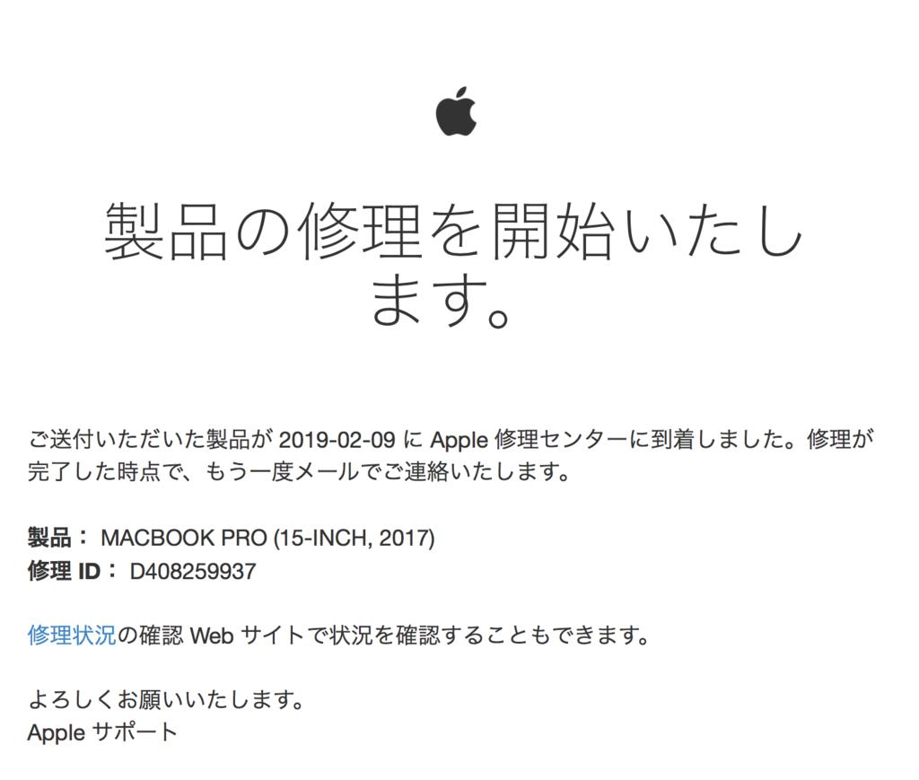 f:id:sakaiizumi:20190217210601p:plain
