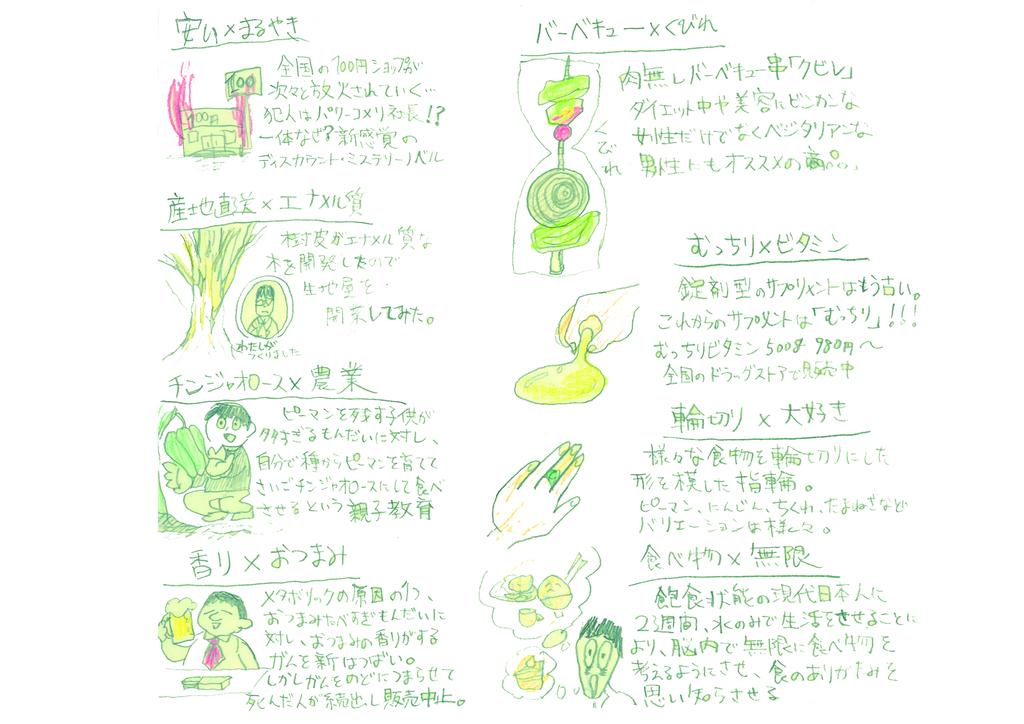 f:id:sakaiizumi:20190222104851j:plain