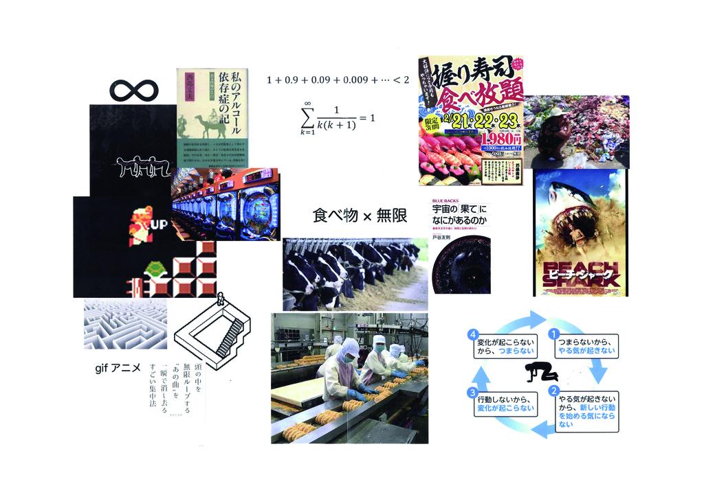 f:id:sakaiizumi:20190222105208j:plain