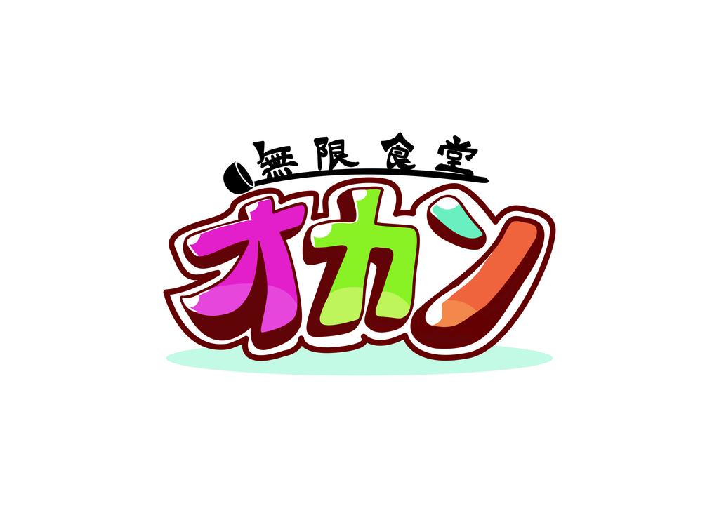 f:id:sakaiizumi:20190222105258j:plain