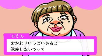 f:id:sakaiizumi:20190222105455j:plain