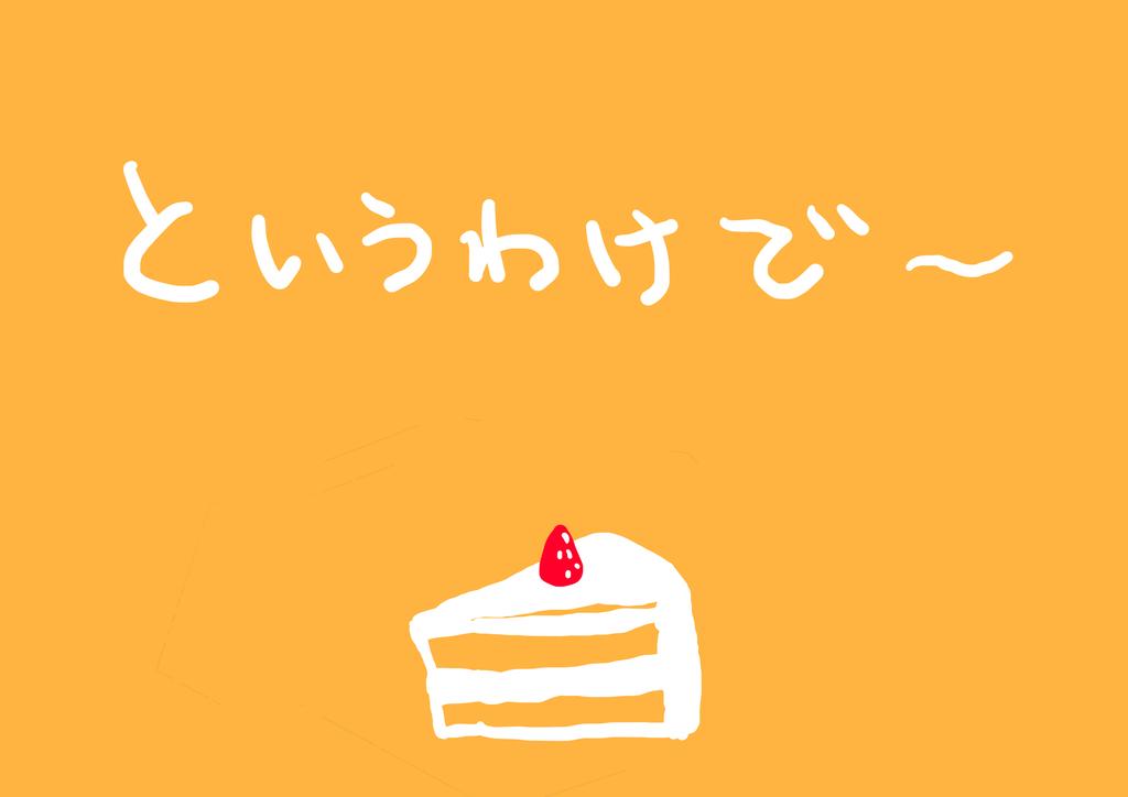 f:id:sakaiizumi:20190223175030j:plain
