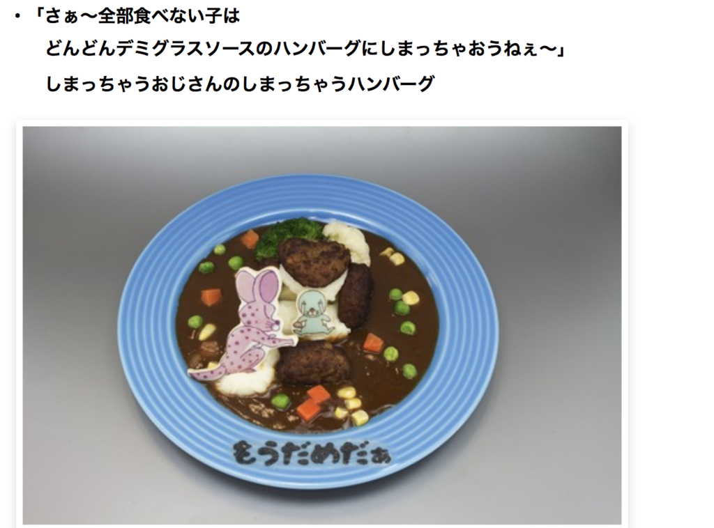 f:id:sakaiizumi:20190223190045p:plain