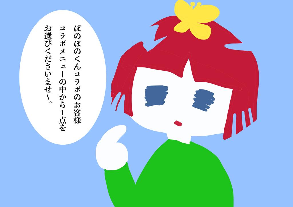 f:id:sakaiizumi:20190223190138j:plain