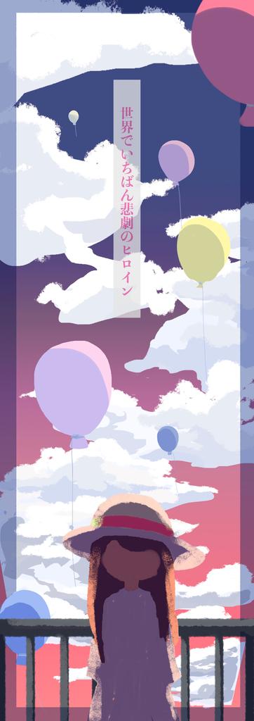 f:id:sakaiizumi:20190226210855j:plain