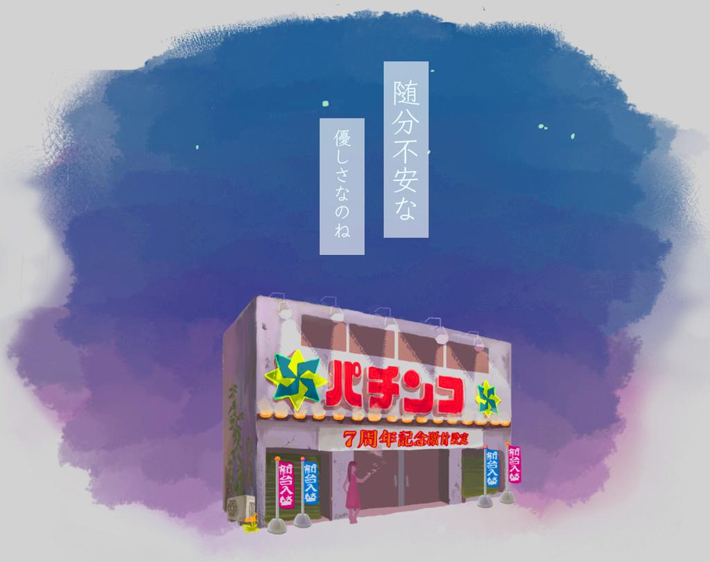 f:id:sakaiizumi:20190226220638j:plain