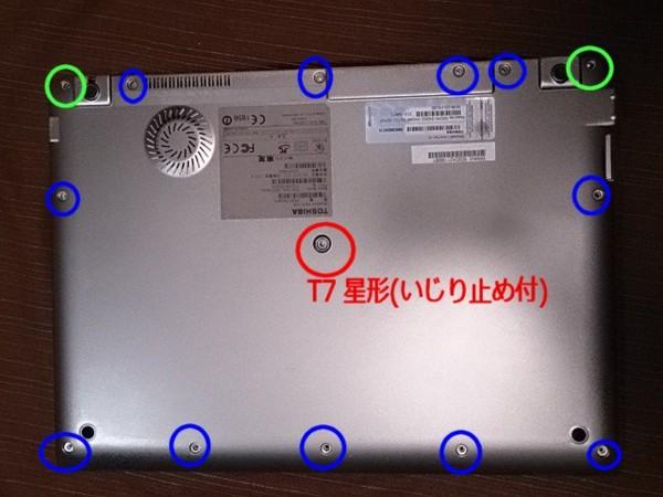 f:id:sakaik:20130307225408j:image