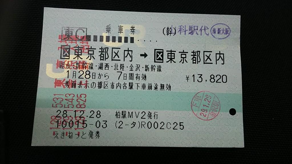 f:id:sakaik:20170129190346j:plain