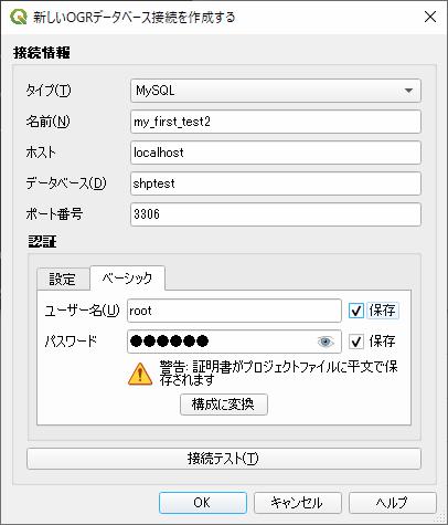 f:id:sakaik:20201224225734p:plain