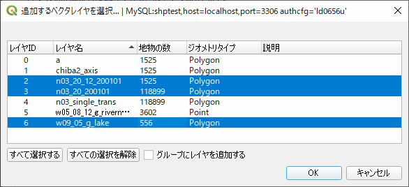 f:id:sakaik:20201224230643p:plain