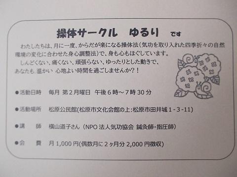 f:id:sakaikikou:20180610095030j:plain