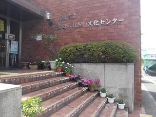 f:id:sakaikikou:20180613111408j:plain