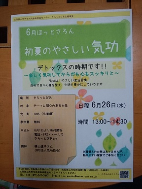 f:id:sakaikikou:20190628070709j:plain
