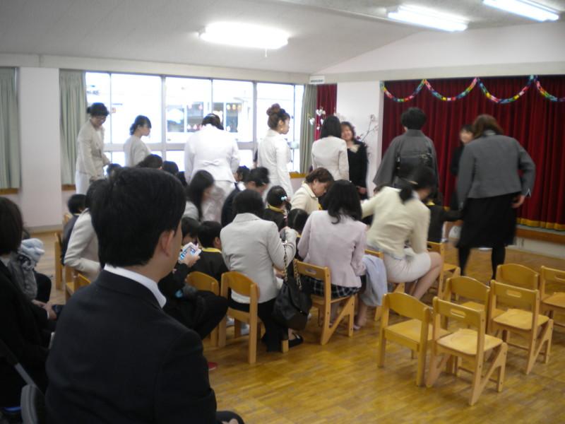 f:id:sakaikita:20150408102052j:image:left:w120,h90